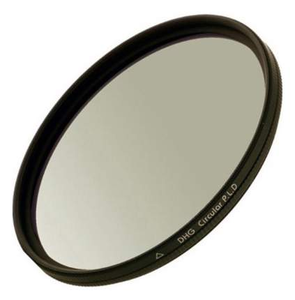 Светофильтр для фотоаппарата Marumi DHG Lens Circular P.L.D. 77mm