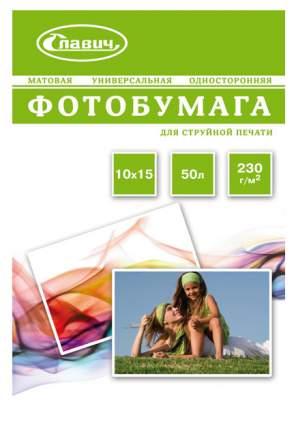 Фотобумага для принтера Славич A6 230г/кв.м 50л