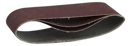 Шлифовальная лента для ленточной шлифмашины и напильника Зубр 35541-100