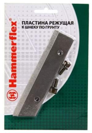 Ножи и пластины для шнека Hammer Flex 210-019 68304