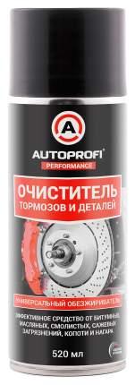 Очиститель тормозов и деталей Autoprofi, 520мл