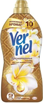 Ополаскиватель для белья Vernel ароматерапия ваниль и цитрус 1.82 л