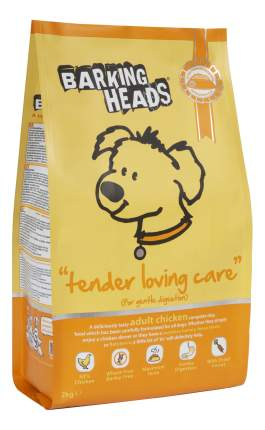 Сухой корм для собак Barking Heads Tender Loving Care, курица и рис, 18кг