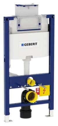 Инсталляция для унитаза Geberit 111.030.00.1