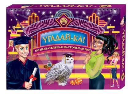 Семейная настольная игра Лапландия Угадайка 12038