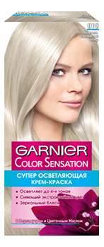 Краска для волос Garnier Color Sensation 910 Пепельный-серебристый блонд