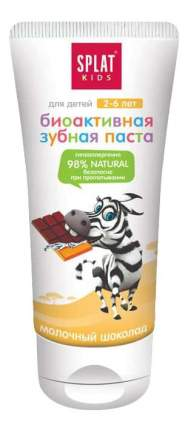 Детская зубная паста SPLAT Молочный шоколад 55 мл