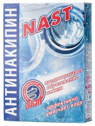 Средство от накипи Аист NAST-Антинакипин 300 гр