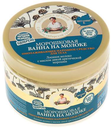Ванна для тела Рецепты бабушки Агафьи на молоке морошковая 500 мл