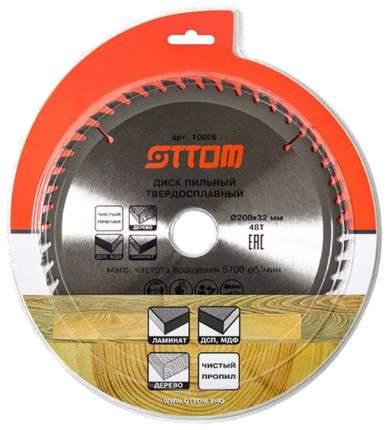 Диск пильный OTTOM 200x32/30-48т, чистый пропил (10006)