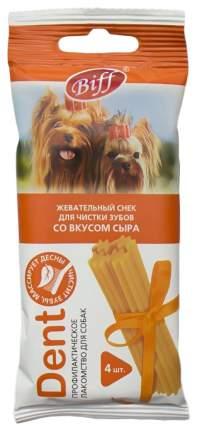 Лакомство для собак Titbit Biff Dent, палочки, сыр, 40г