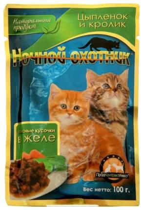 Влажный корм для кошек Ночной Охотник, цыпленок, кролик, 100г