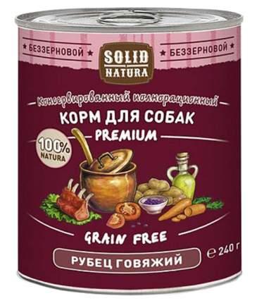 Консервы для собак SOLID NATURA Premium, рубец говяжий, 240г