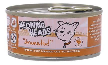 Консервы для кошек Barking Heads Meowing Heads, индейка, 100г