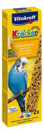 Лакомство для волнистых попугаев Vitakraft Крекеры с кунжутом и бананом, 2 шт