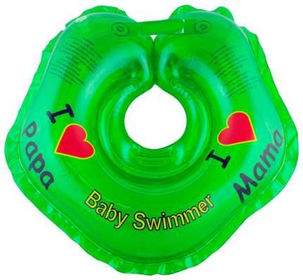 Круг для купания на шею Baby Swimmer Я люблю BS21G Зеленый