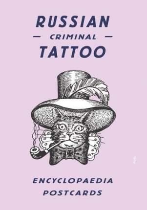 Книга Russian Criminal Tattoo Encyclopaedia Postcards