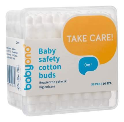 Ватные палочки детские BabyOno 56 шт.