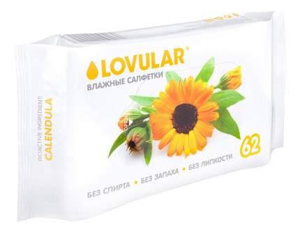 Детские влажные салфетки LOVULAR 62 шт.