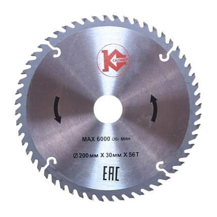 Пильный диск Калибр 200х30х56z 811