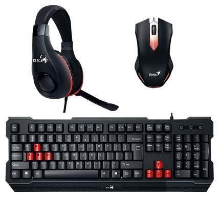 Комплект клавиатура и мышь Genius KMH-200 с гарнитурой