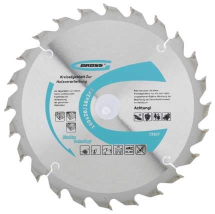 Пильный диск GROSS 73307