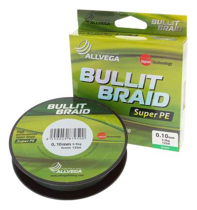 Леска плетеная Allvega Bullit Braid 135 м желтая 0,1 мм