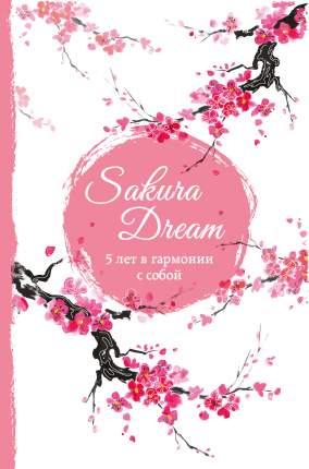 Sakura Dream, 5 лет в гармонии с собой