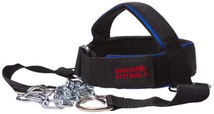 Ремень для тренировки мышц шеи Original Fit.Tools 630 г 15189