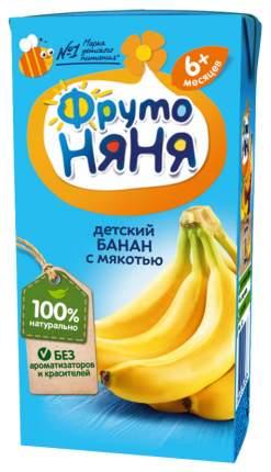 Нектар ФрутоНяня Банан с мякотью с 6 мес 200 мл