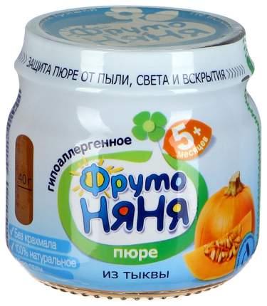 Пюре овощное ФрутоНяня Из тыквы с 5 месяцев 80 гр