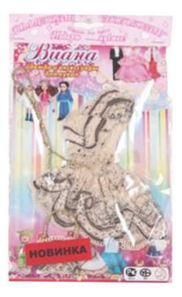 Одежда для кукол Модель 11 Виана 11,027
