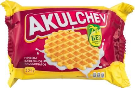 Печенье вафельное рассыпчатое Akulchev сахарное 225 г