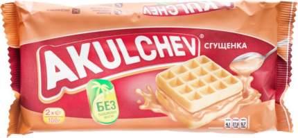 Вафли венские Akulchev сгущенка 100 г