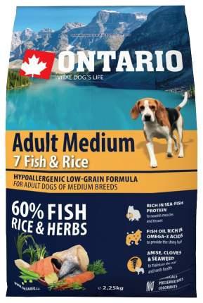 Сухой корм для собак Ontario Adult Medium, рыба, рис, 2.25кг