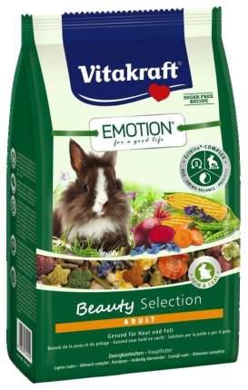 Корм для кроликов Vitakraft BEAUTY SELECTION 0.6 кг 1 шт