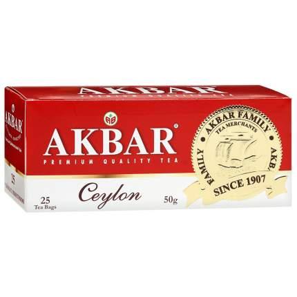 Чай черный Akbar цейлонский 25 пакетиков