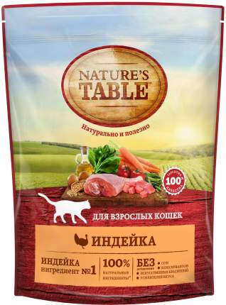 Сухой корм для кошек Nature's Table, индейка, 0,65кг
