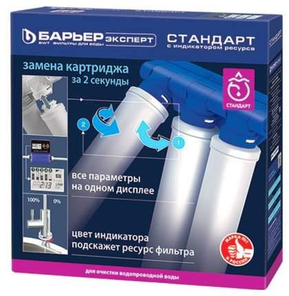 Магистральный фильтр Барьер EXPERT Standart с индикатором ресурса