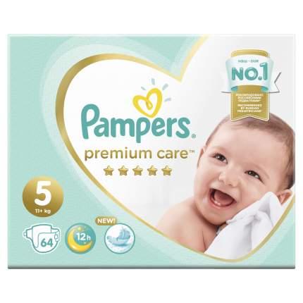 Подгузники Pampers Premium Care 5 (11-16 кг), 64 шт.