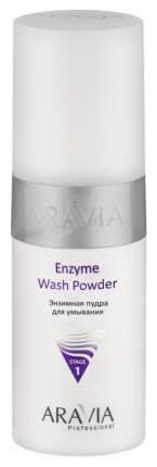 Пенка для умывания Aravia Professional Enzyme Wash Powder 150 мл