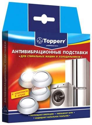 Подставки для ножек стиральной машины Topperr 3200