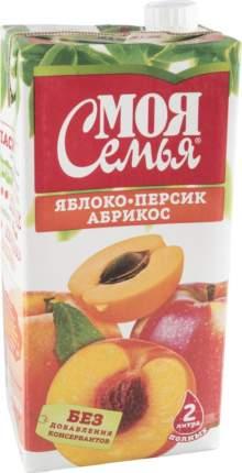 Нектар Моя Семья яблоко-персик-абрикос 2 л