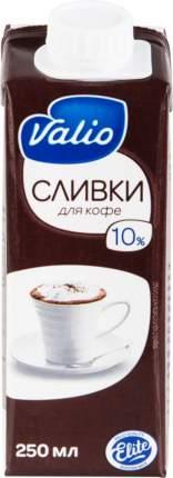 Сливки Valio для кофе 10% 250 мл