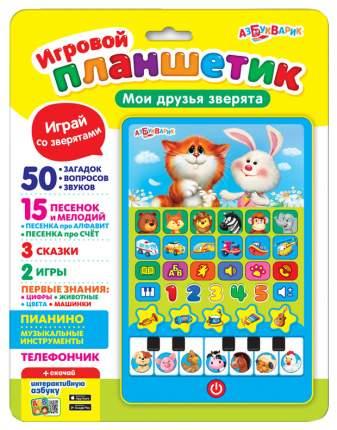 Детский планшет Азбукварик Друзья зверята
