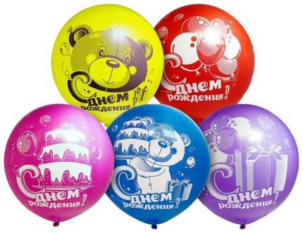 Надувные шарики С Днем Рождения Мишка С Тортом 50 шт.