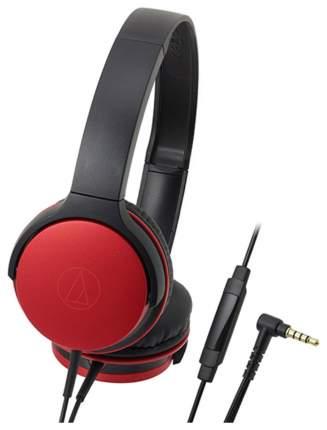 Наушники Audio-Technica ATH-AR1IS Red
