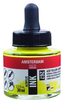 Акриловые чернила Royal Talens Amsterdam №267 желтый лимонный АЗО 30 мл