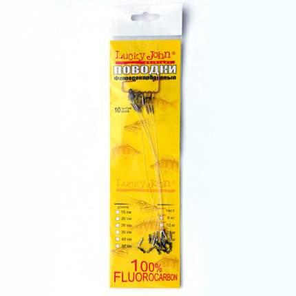 Поводки флюорокарбоновые Lucky John оснащенные вертлюгом и застежкой, до 5 кг, 20 см