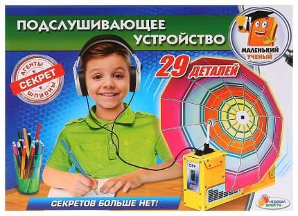 Опыты Играем вместе TX-10003 подслушивающее устройство